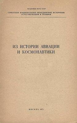 iak-00