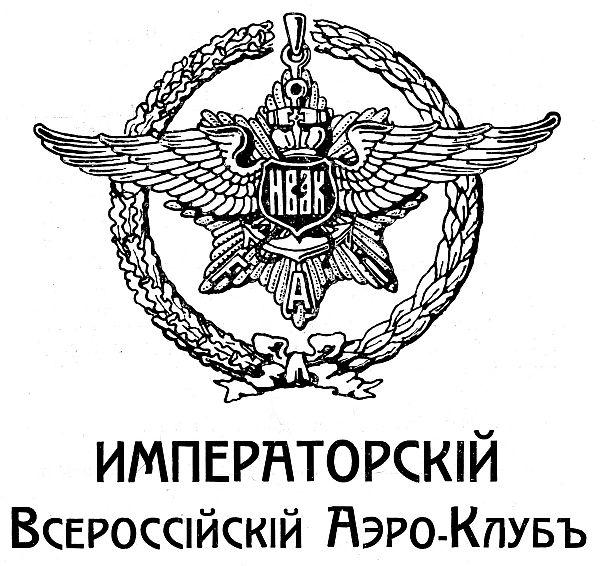 logo_ivak