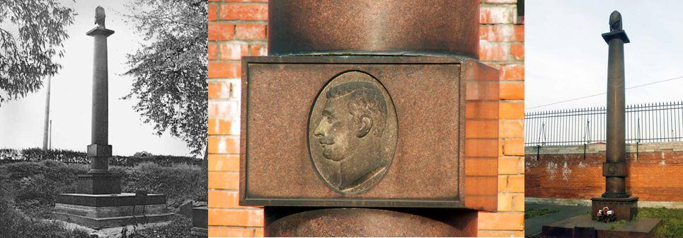 mazievich-monument