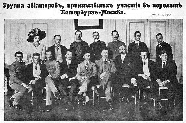 perelet-spb-msk-uchastniki