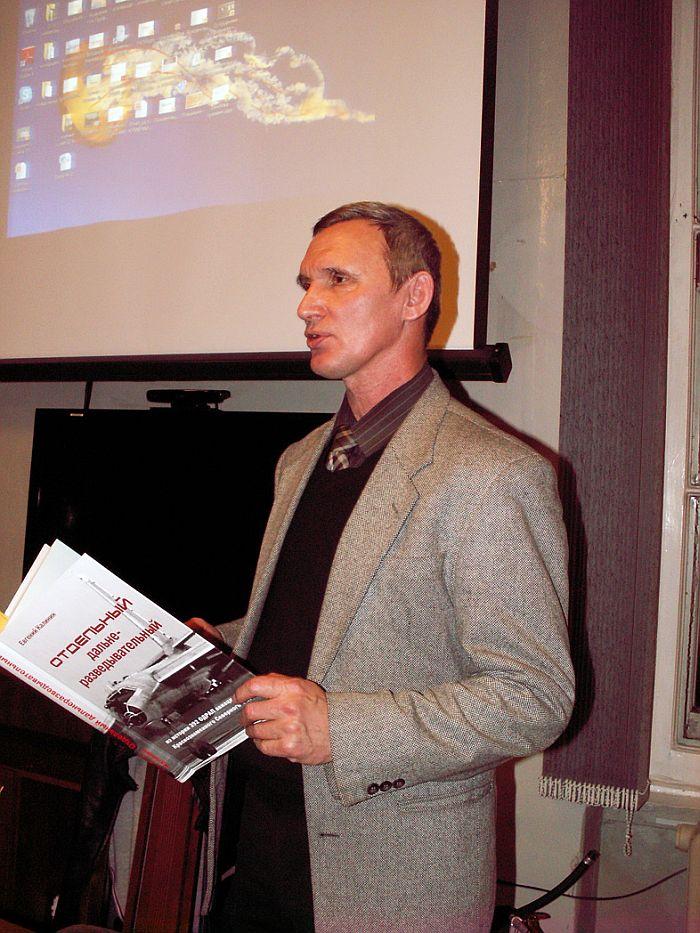 20151215_В.Н. Выборжанин за презентацией книги Е.В. Калинина о 392 ОДРАП'е.