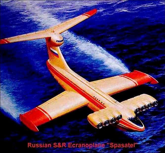 Экраноплан ''Спасатель'' в полёте.
