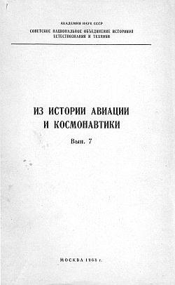 iak-1968-07