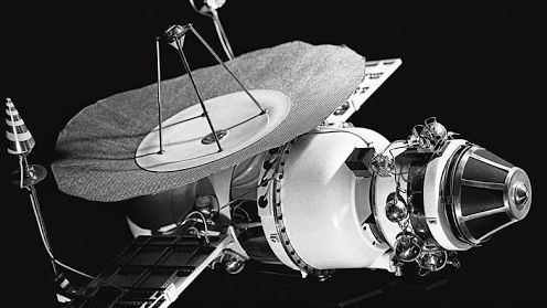 """Автоматический космический аппарат """"Венера-3"""""""
