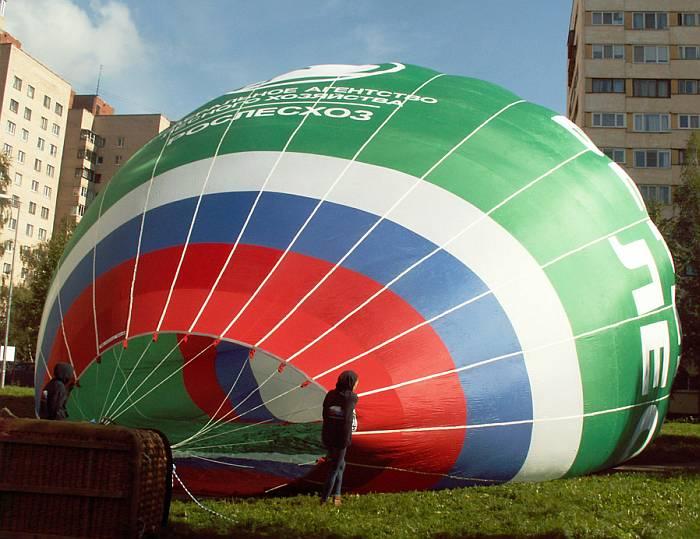 Воздушный шар в сквере Мациевича. Фото В.В. Лебедева.