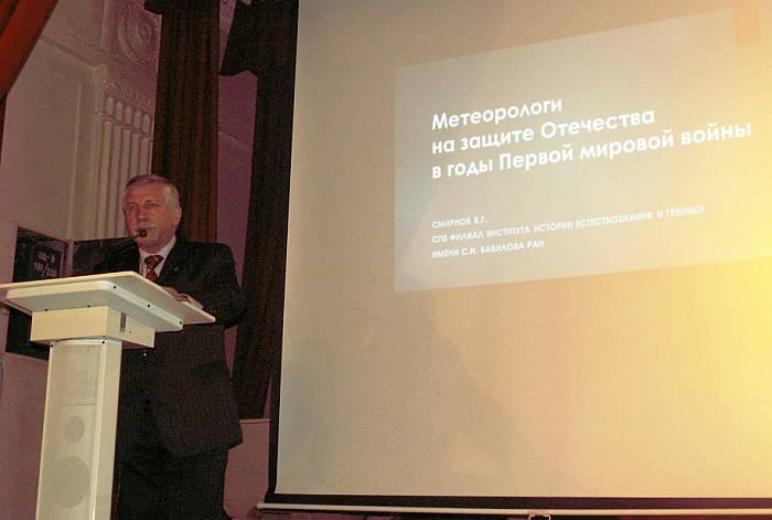 д.и.н. В.Г. Смирнов во время доклада. Фото В.В. Лебедева.