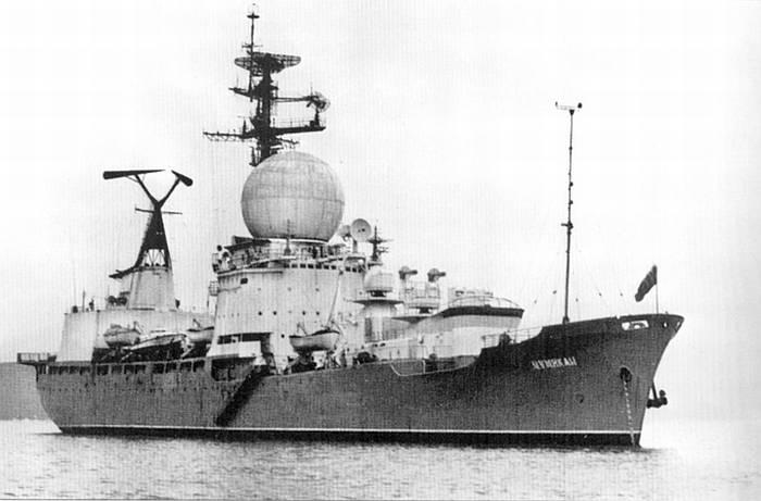 """Космический измерительный корабль """"Чумикан"""". Фото из архива Музея морского космического флота"""