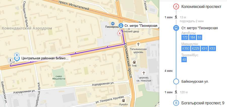 Как доехать до библиотеки Салтыкова-Щедрина на транспорте от метро Пионерская