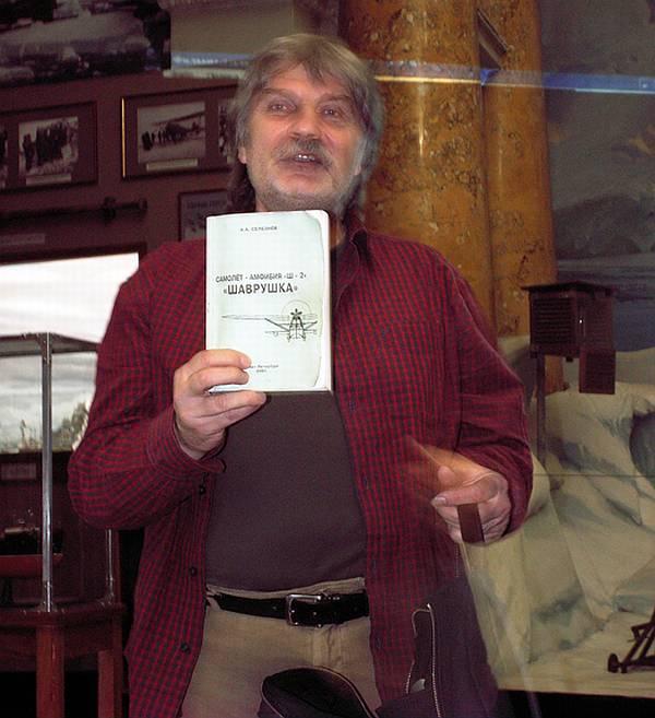 Работая над репликой Ш-2 А.А. Селезнёв даже написал книгу, которая стала уже библиографической редкостью.