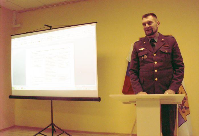 Петр Бабенко - модератор и организатор конференции
