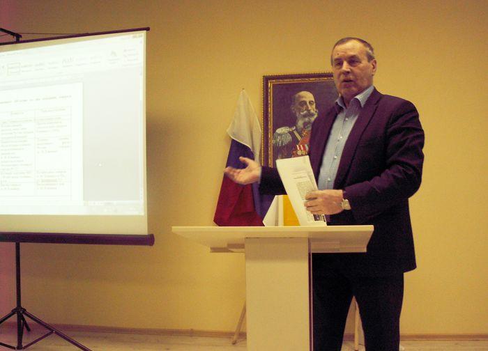 Фото главы Гатчинского района Андрея Ильина