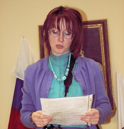 Анастасия Александровна Дмитриенко