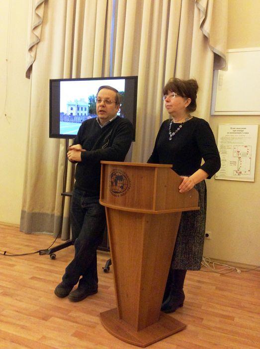 Фото доклада Марины Кротовой в РГО