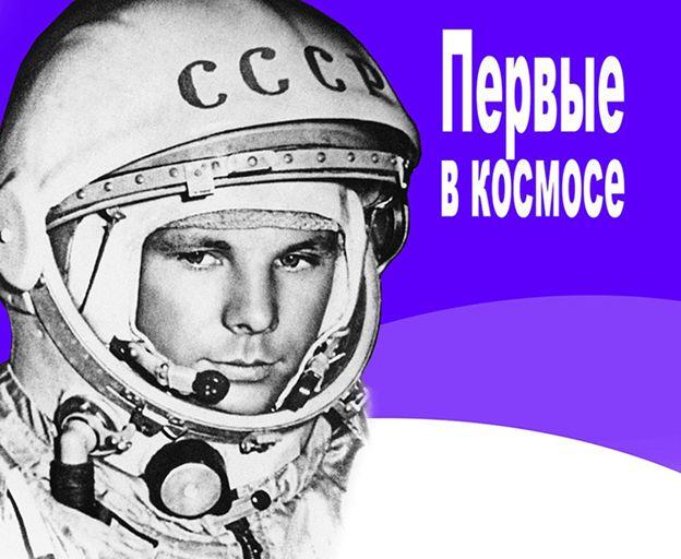 Фото Юрия Гагарина в шлеме