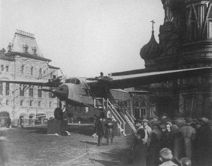 Ант-9 на Красной Площади