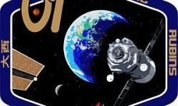Эмблема полета на космическом корабле Союз МС-01