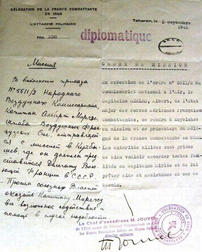 Фото: Командировочное предписание капитана Альбера Мирлеса от 1 сентября 1942 г. с его собственноручным переводом на русский язык.