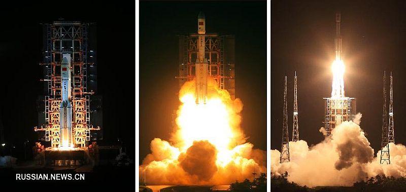 первый пуск с нового китайского космодрома Вэньчан