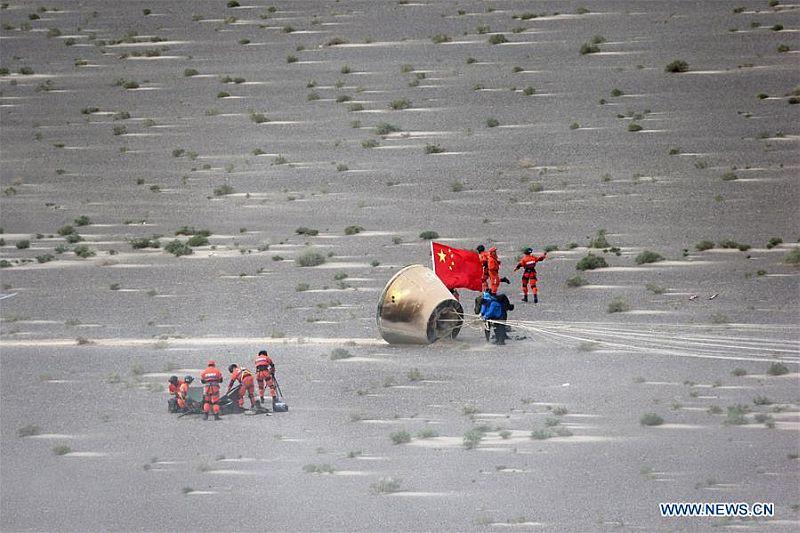 Приземление возвращаемого космического аппарата Китая