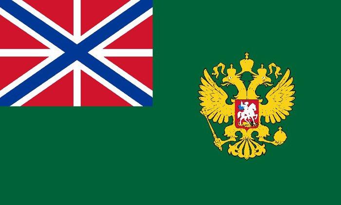 Флаг морской авиации РФ