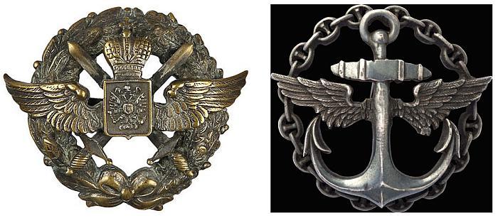 """Нагрудный знак """"Военный лётчик"""" образца 1913 года (слева) и знак """"Морской лётчик"""" 1915 года."""