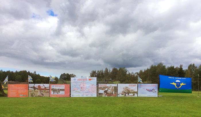 Плакаты, рассказывающие о боевых подвигах лётчиков - защитников города на Неве. Фото Ж.Н. Абельцевой.