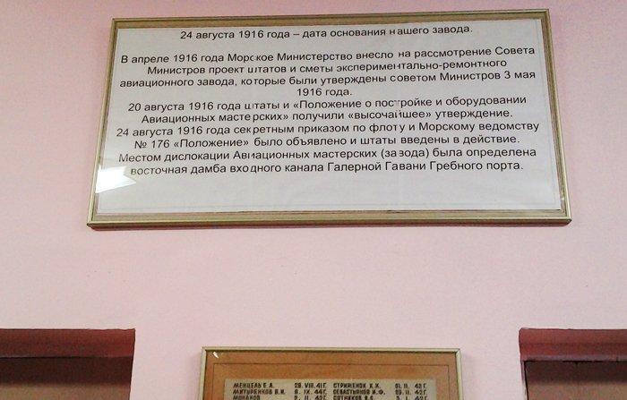 Мы сразу окунулись в историю... Фото А.А. Лукьянова