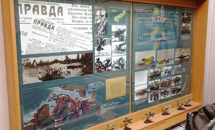 История завода неразрывно связана с историей страны. Фото А.А. Лукьянова