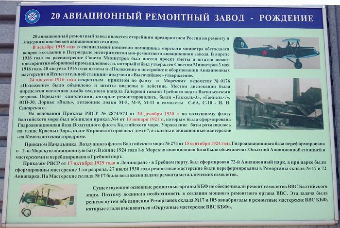 20-arz-001
