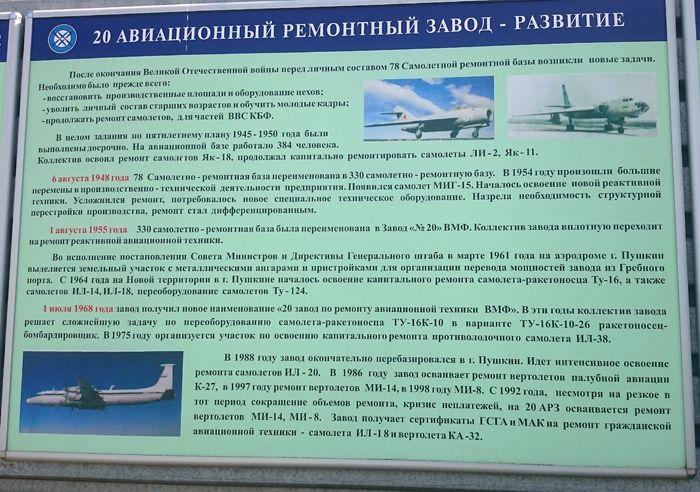 20-arz-003