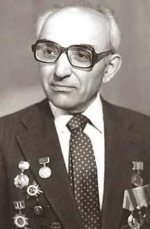 А.Л. Кемурждиан. Фото из архива автора