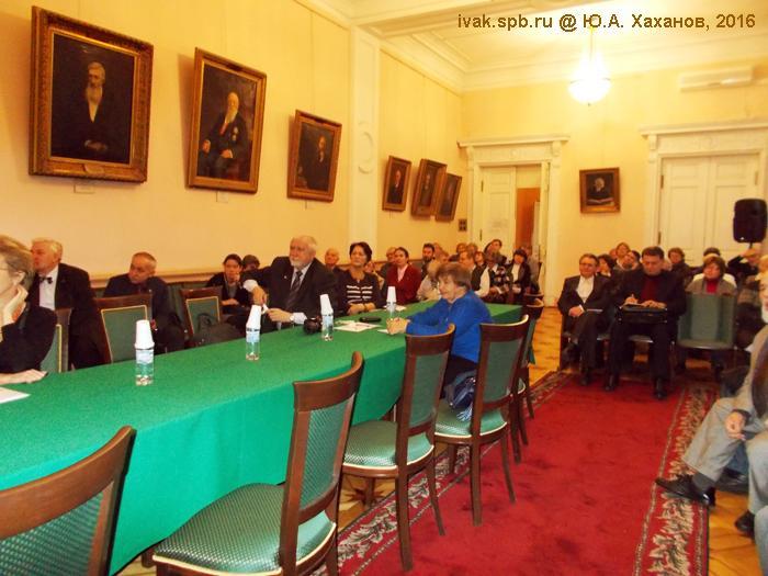 Начало Пленарного заседания XXXVII годичной международной научной конференции СПбО РНК ИиФНиТ