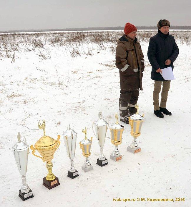 Подведение итогов соревнований. Фото М. Королевича.