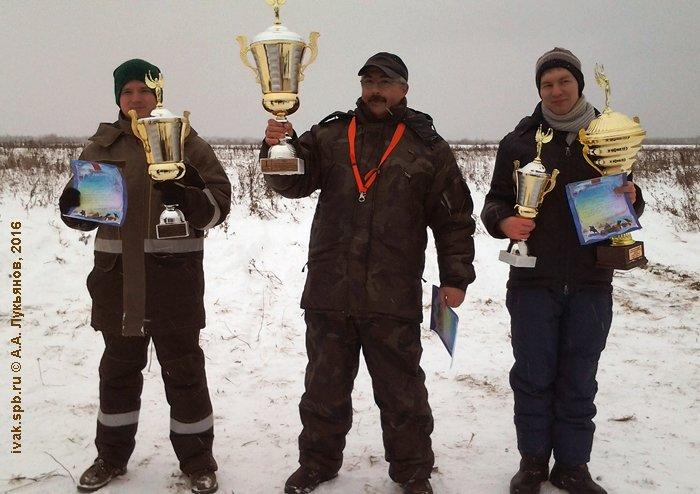 Первая тройка призёров первого чемпионата. Фото А. Лукьянова.