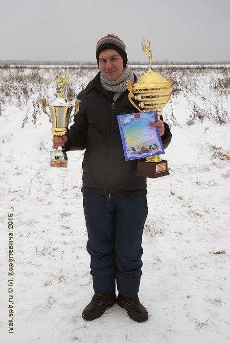 """В этот день ни один участник не ушёл без награды. А. Кохтырев (АО """"Климов"""") со своими призами. Фото М. Королевича."""