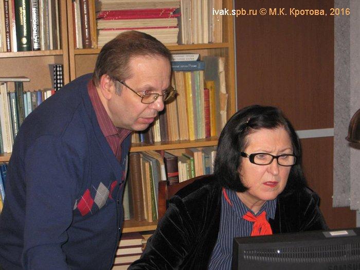 Фото приготовления к докладу на очередном заседании Секции ИВАК