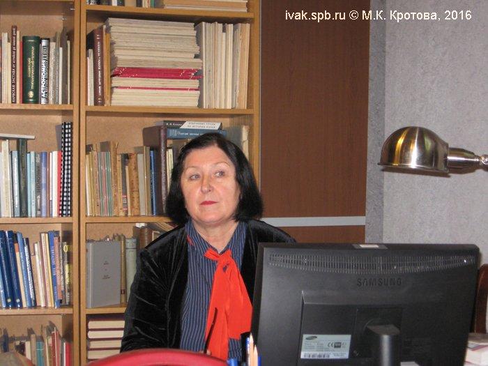 Татьяна Михайловна Курятникова