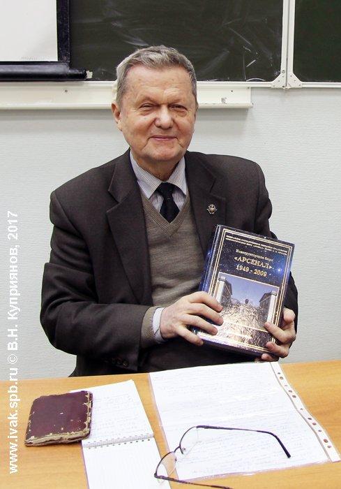 Дармограй Александр Викторович