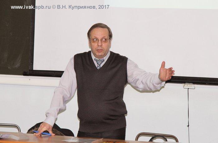 Лебедев В.В. представляет докладчика