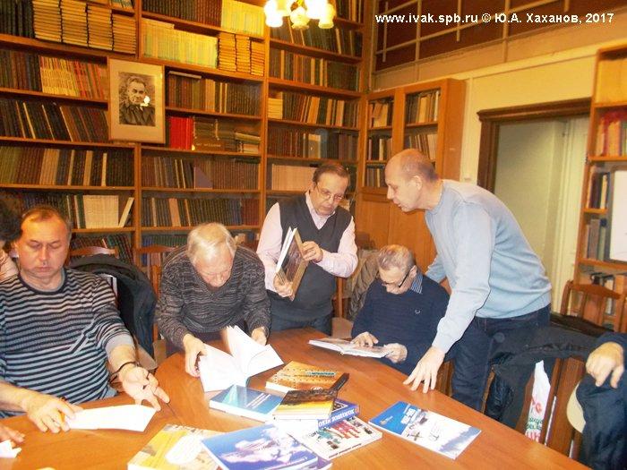 Много книг в библиотеке РАН