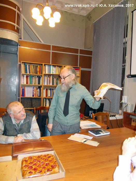 Лозыченко Ю.М. рассказывает о медали в честь 130-летия со дня рождения Нестерова