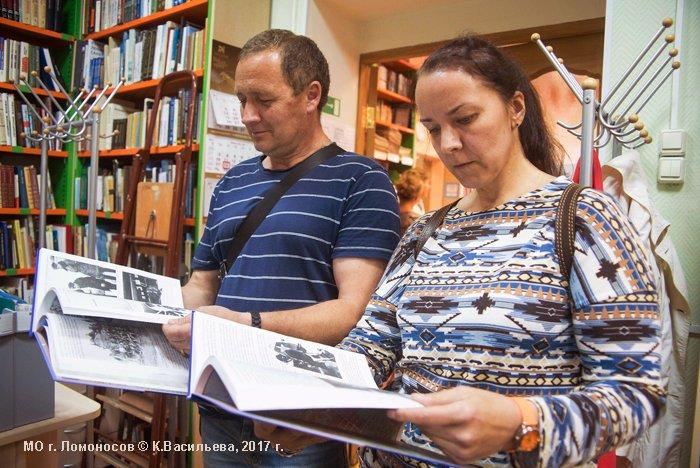 Книга «В небе Ораниенбаума» – как лучший подарок