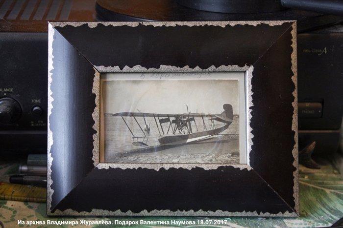 Артефакт авиационной истории города
