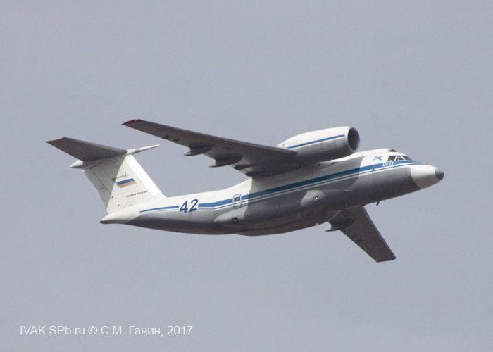 фото Aн-72 в небе С-Петербурга