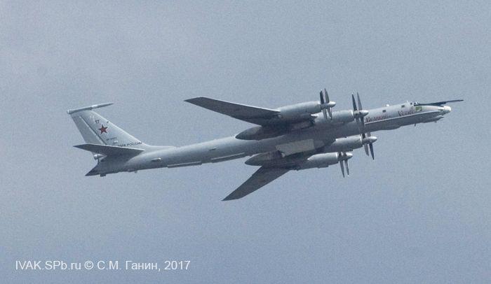 Фото Ту-142МЗ над Кронштадтом