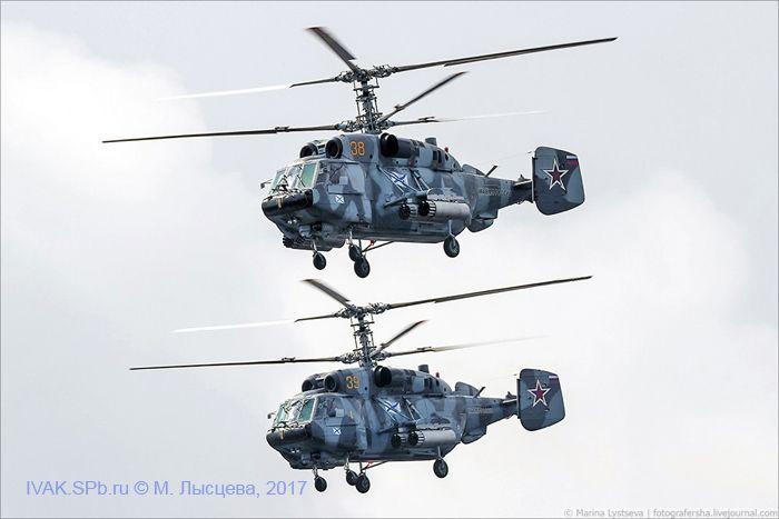 Пара Ка-31
