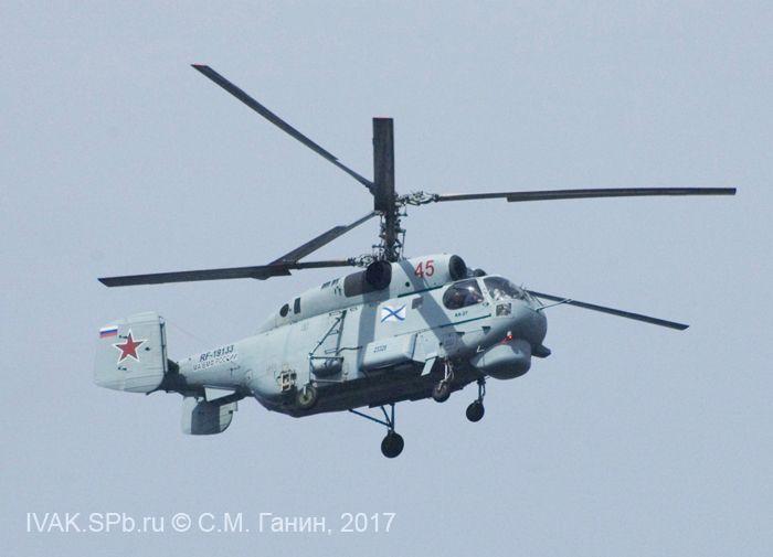 Фото вертолёта Ка-27