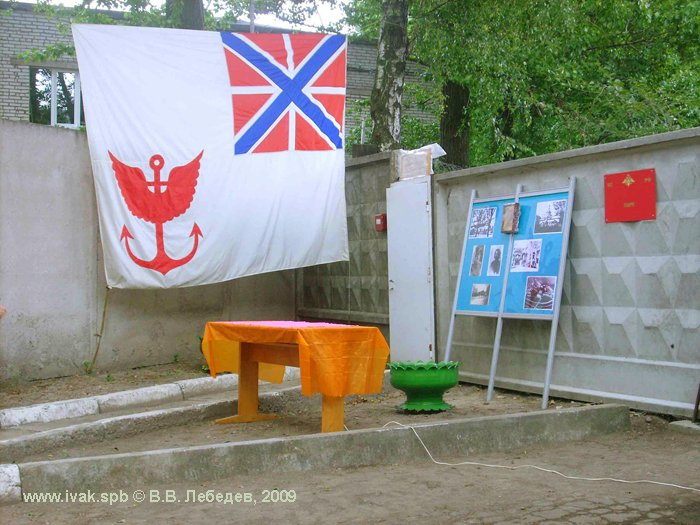 Место первого ежегодного поклонения памяти первых воздухоплавателей и авиаторов, 2009 г. Через год здесь будет установлен поклонный крест. Фото В.В. Лебедева.