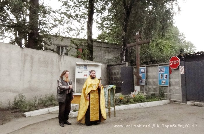 Богослужение 2 августа 2011 г. Фото Д.А. Воробьёва.