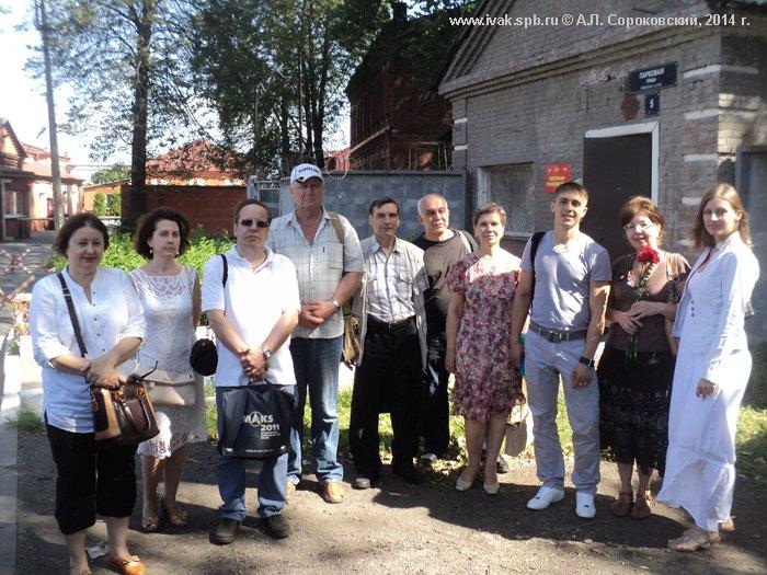 Авангард большого количества неравнодушных граждан, собравшихся в Ильин день 2014 г.